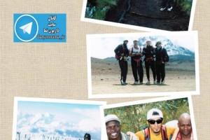 تصاویر:صعود یک داریونی به بلندترین قله قاره آفریقا
