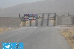 راه بندان در خالد آباد داریون!+عکس