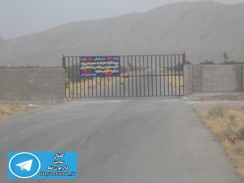 khaledabad