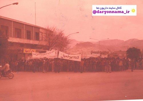 دفترچه خاطرات/حضور داریونی ها در راهپیمایی سال 1357 در شیراز+تصاویر