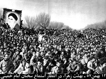ورود تاریخی امام خمینی به ایران رابا تلویزیون 20 اینچی سیاه وسفید دیدیم