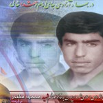 16 مهرماه ماه سالروز شهادت شهید محمود مقتدر
