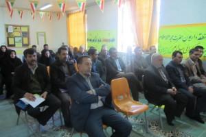 جلسه مدیران ومعاونین مدارس منطقه داریون برگزار شد