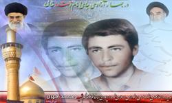 گفت و گو با شهدا | هفته شهید محمد امیری