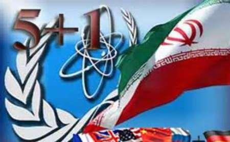 جشن هسته ای داریون نمایی ها | توافق هسته ای، برگ زرینی در تاریخ انقلاب اسلامی ایران