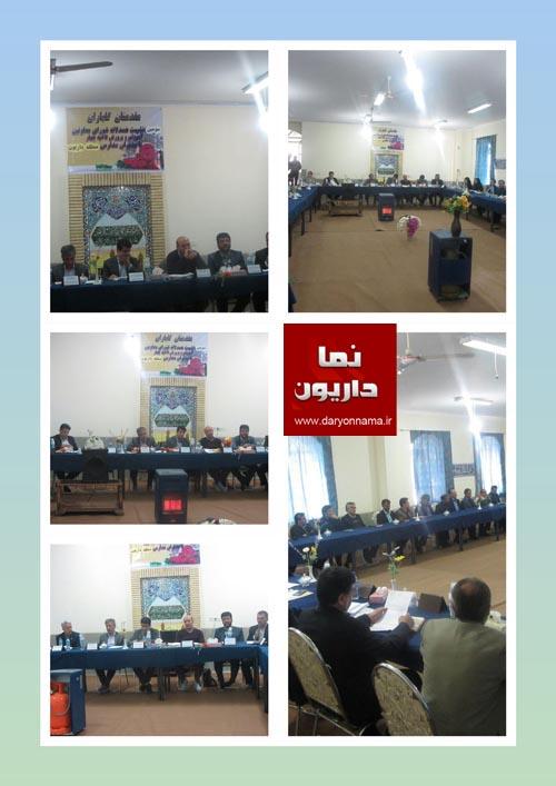 برگزاری جلسه شورای معاونین ناحیه 4 آموزش و پرورش در داریون