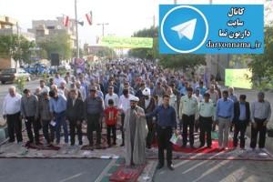 نماز باشکوه عید فطر در داریون برگزار شد+تصاویر