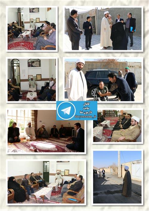 گزارشی از مرکز نیکوکاری منطقه داریون+تصاویر