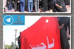 عکس:پرچم کربلایی در داریون