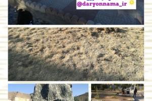 حال و روز ناخوش پارک شهرداری داریون+تصاویر