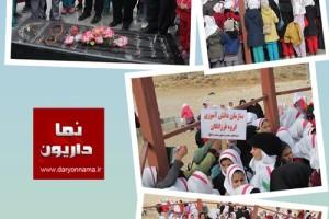 پیاده روی دانش آموزان منطقه داریون به تپه نورالشهداء +تصاویر