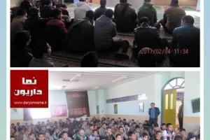برگزاری جلسه پرسش و پاسخ در دبیرستان شهید خوش نژاد+تصاویر