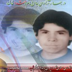 ۱۱ آبان ماه سالروز شهادت شهید محمد پوشیمن
