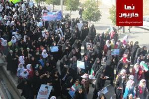 برگزاری باشکوه مراسم راهپیمایی ۲۲ بهمن در منطقه داریون+فیلم و تصاویر