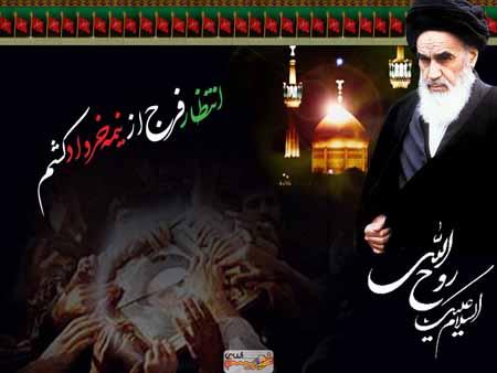 طرح ویژه رحلت امام خمینی(ره)/دلی آرام و قلبی مطمئن…
