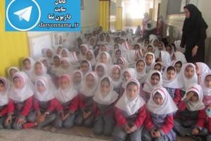 مراسم تجلیل از دانش آموزان