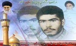 با شهدای منطقه داریون؛ سرباز شهید صفر قلی حسینی