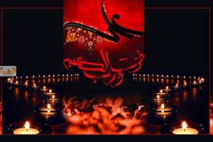 طرح های ویژه شهادت مولای متقیان حضرت علی علیه السلام