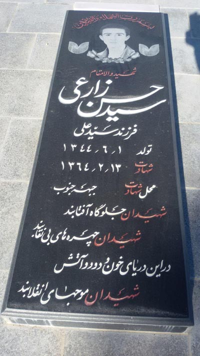 shahid zareee