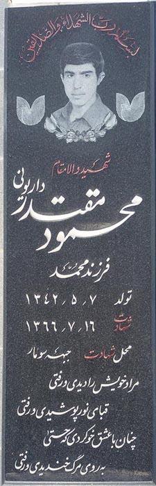 shahidmoghtader