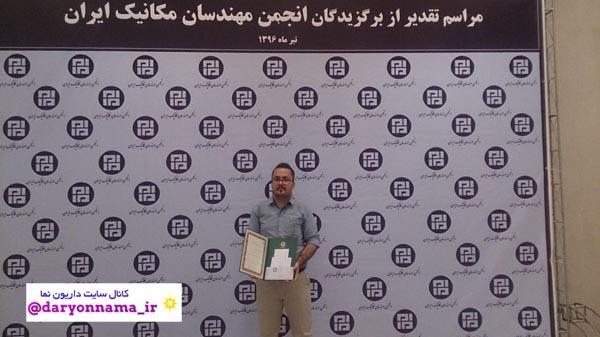 داریونی های موفق/شهریار زارع:رتبه یک دکتری دانشجویان ورودی ۹۵