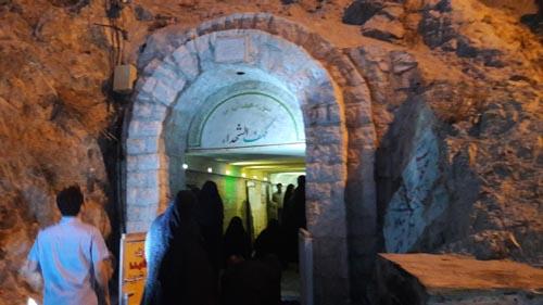کهف الشهدای تهران، میزبان جمعی از داریونی ها