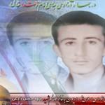 با شهدای منطقه داریون | سرباز شهید، سید حسن زارعی
