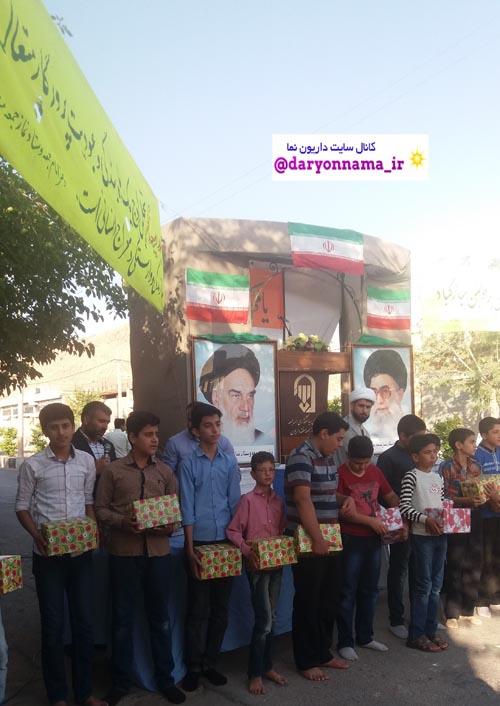 تقدیر از شرکت کنندگان در کلاس  قرآن کانون مسجد امام محمدتقی علیه السلام داریون+عکس
