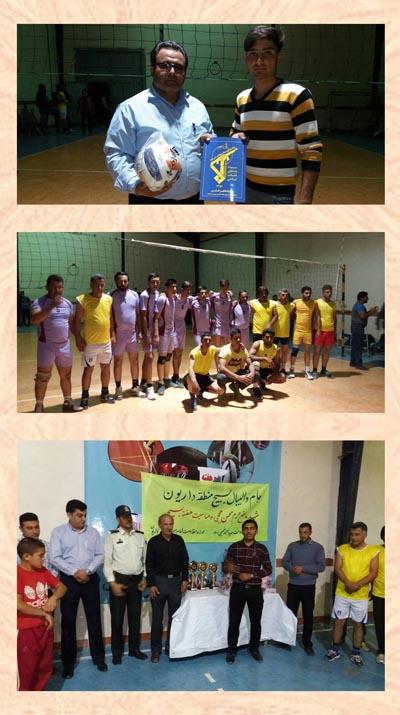 اولین دوره مسابقات والیبال جام بسیجیان داریون برگزار شد