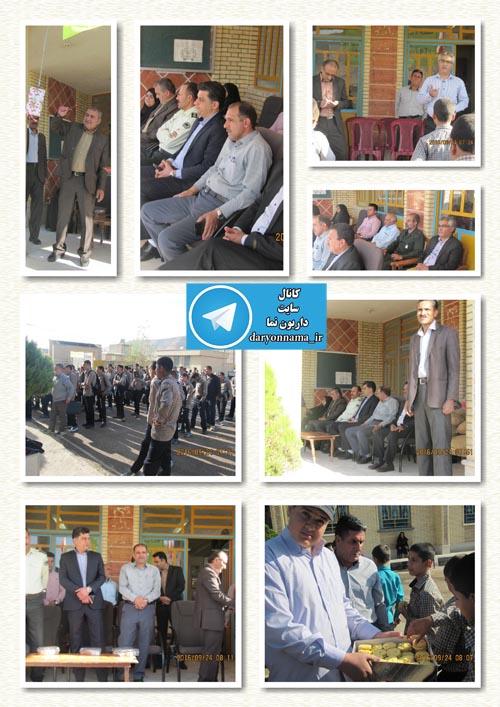 برگزاری مراسم آغاز سال تحصیلی جدید در داریون+تصاویر