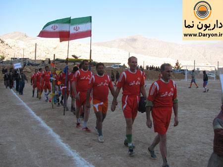 افتتاحیه مسابقات فوتبال داریون
