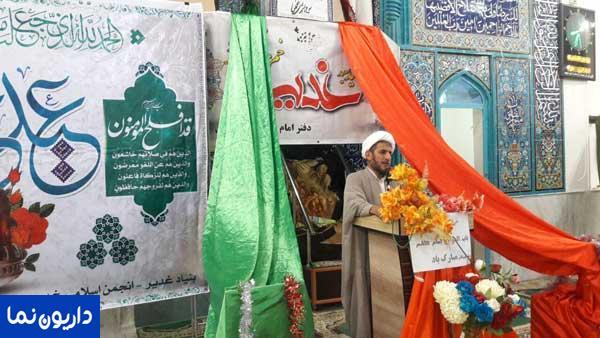حضور امام جمعه منطقه داریون در جشن  میلاد امام موسی کاظم (ع) آبدان بوشهر