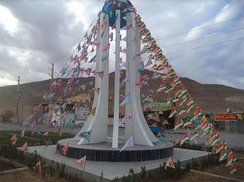 اطلاعیه ای در رابطه با راهپیمایی یوم الله ۲۲ بهمن در داریون