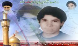 11 آبان ماه سالروز شهادت شهید محمد پوشیمن