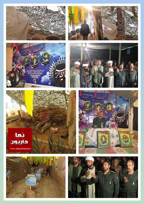 برگزاری یادواره شهدای روستای ایزدخواست باصری +تصاویر